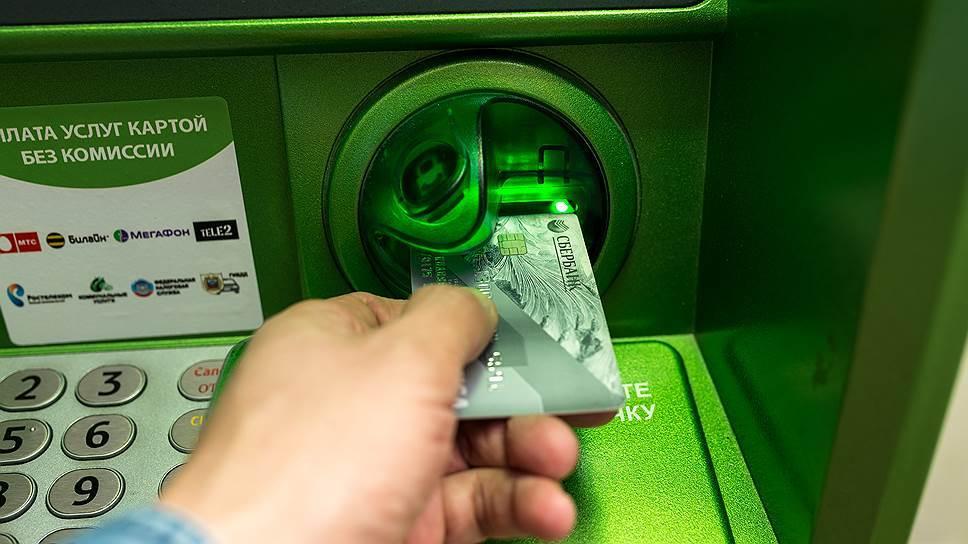 В Козельске пенсионерка не позволила украсть деньги со своей карты