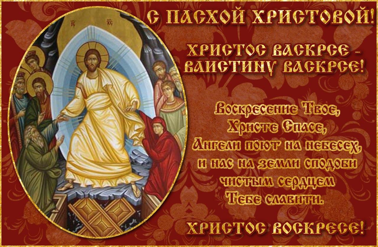 Пасхальное послание Преосвященного Никиты епископа Козельского и Людиновского