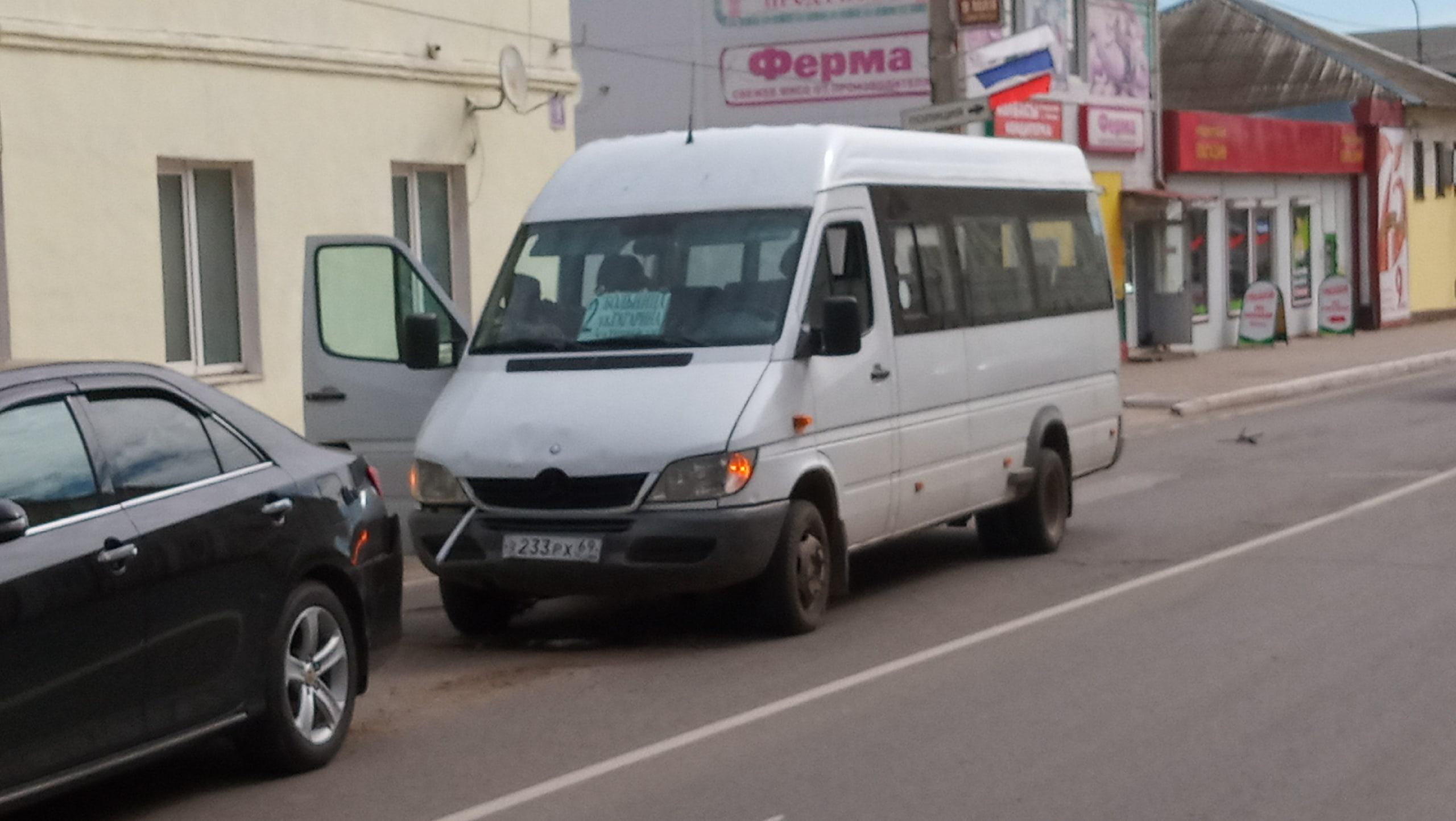 ДТП с маршруткой в центре Козельска. Есть пострадавшие