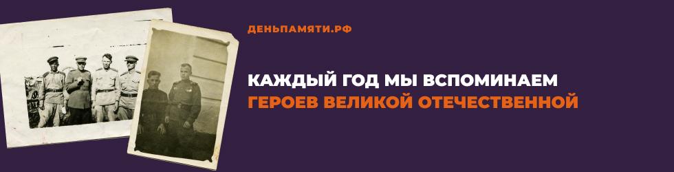 """Козельчан приглашают присоединиться к акции """"Свеча памяти"""""""