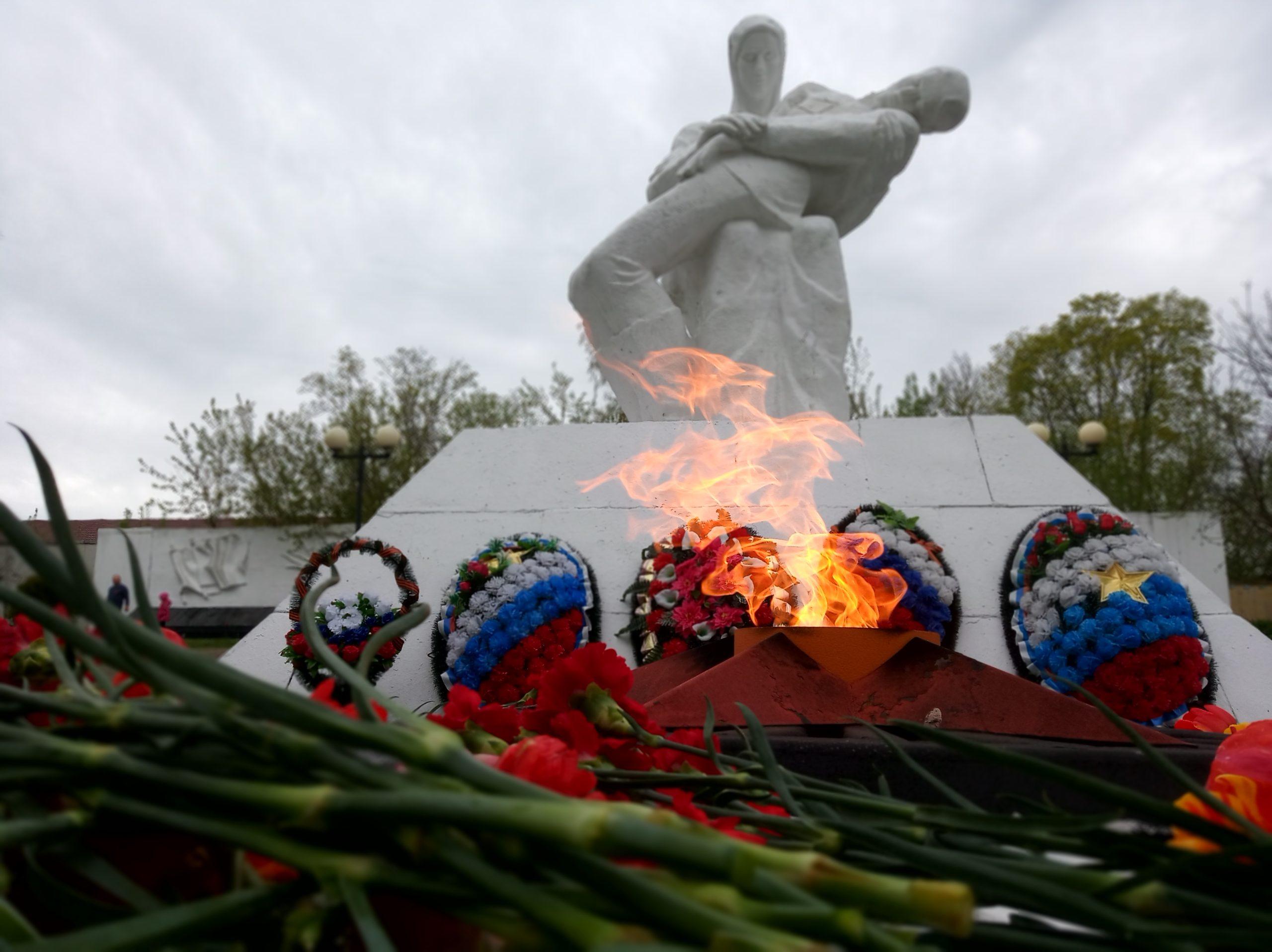 22 июня - День памяти и скорби. Обращения руководителей района и области