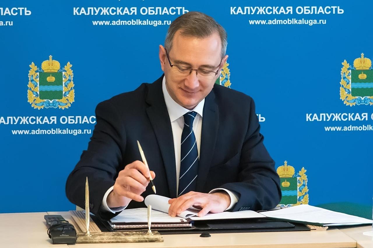 Шапша подписал соглашение о строительстве завода, который принесет региону миллиардные инвестиции