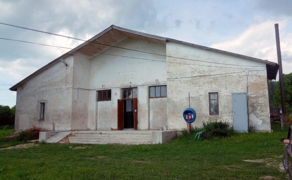 ДК в Бурнашево