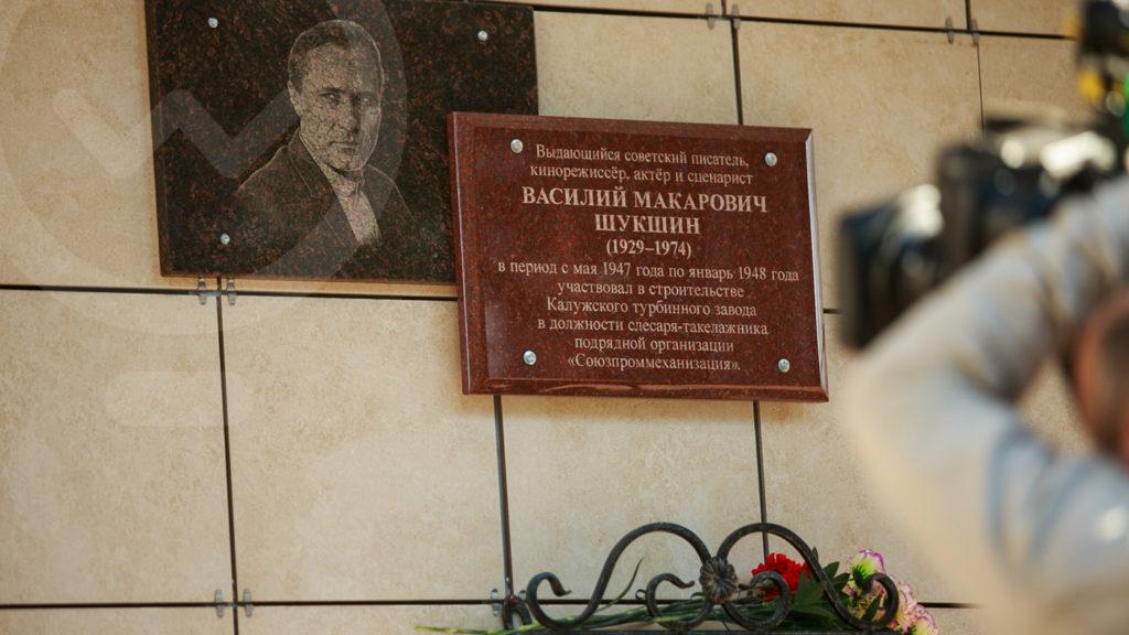 Колыбельная  «Калины красной». Почему в Калуге стоит установить памятник Василию Шукшину?
