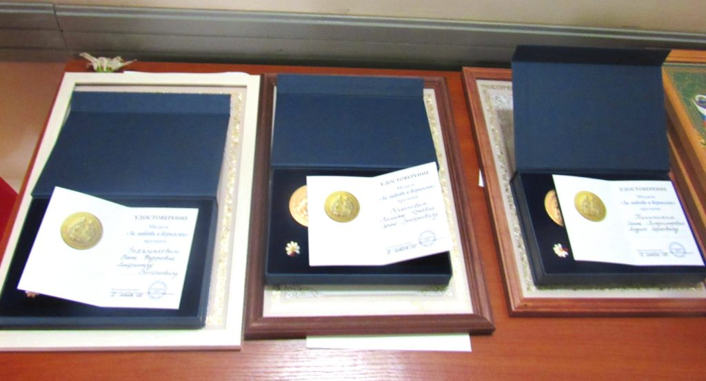 Девять козельских семей получили дипломы и памятные подарки