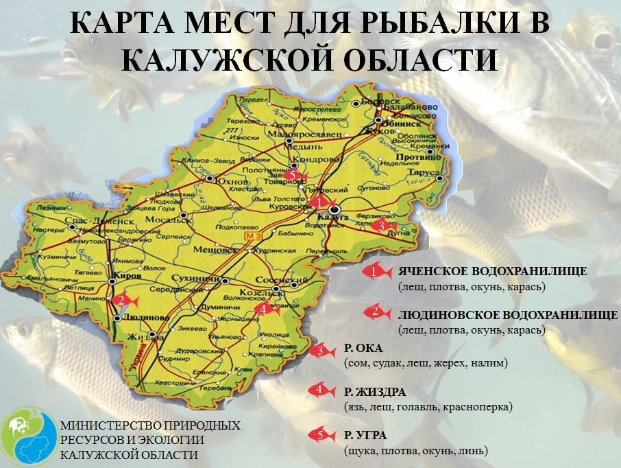 карта рыбалки
