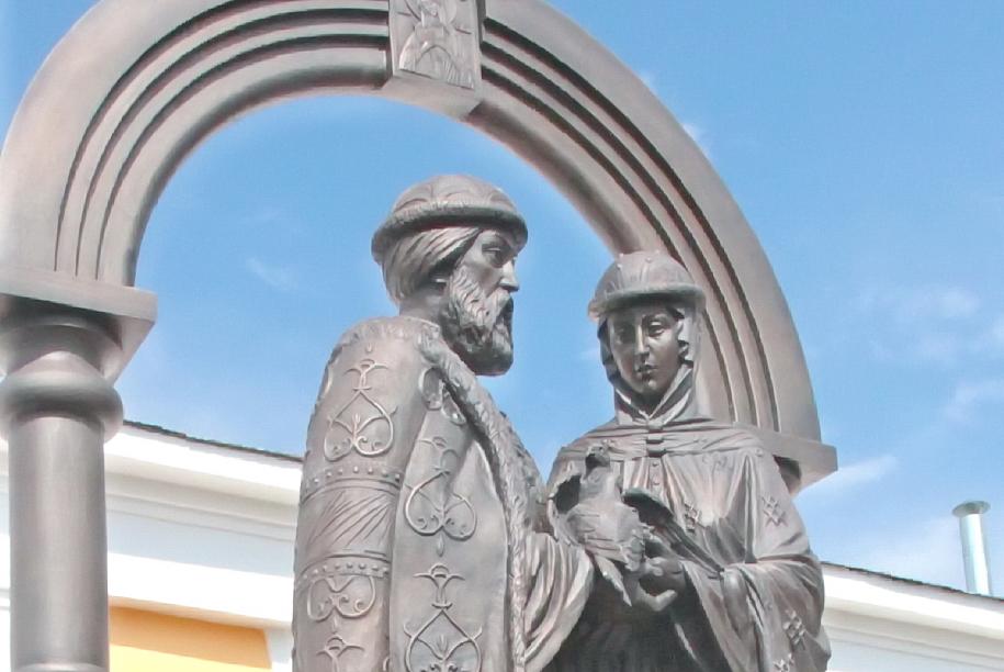 Областное правительство поздравило калужан с Днем семьи, любви и верности