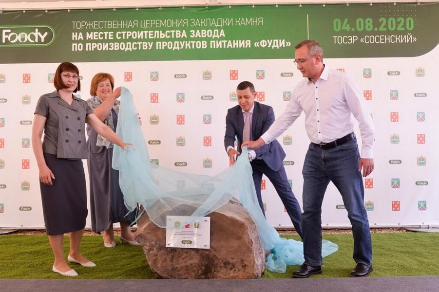 Визит Владислава Шапши в Сосенский. Фоторепортаж