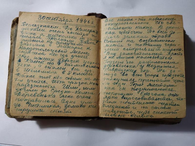 «Всю ночь не спали: заели вши и клопы» Несколько новых страниц из дневника Нины Соловьевой, журналистки козельской газеты «Вперед»