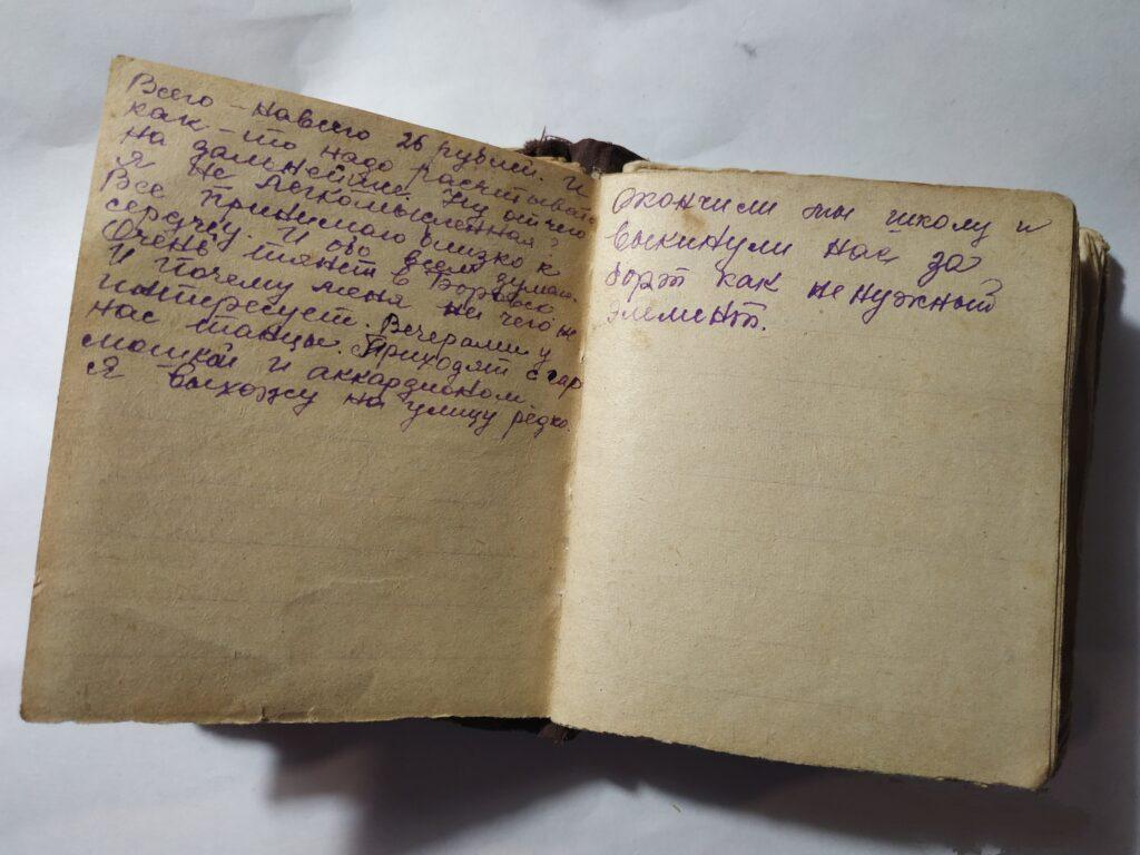 Бегство из Сибири, влюбленность – и снова голод.  Продолжаем следить за судьбой журналистки козельской газеты Нины Соловьевой
