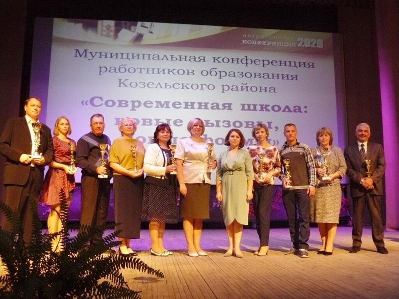 Педагоги района обсудили новые вызовы и новые возможности