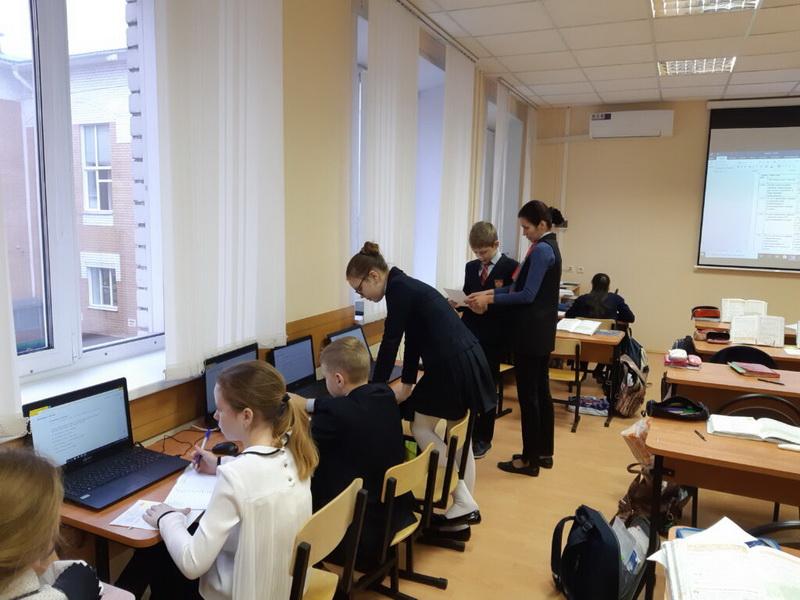 цифровое обучение в школах