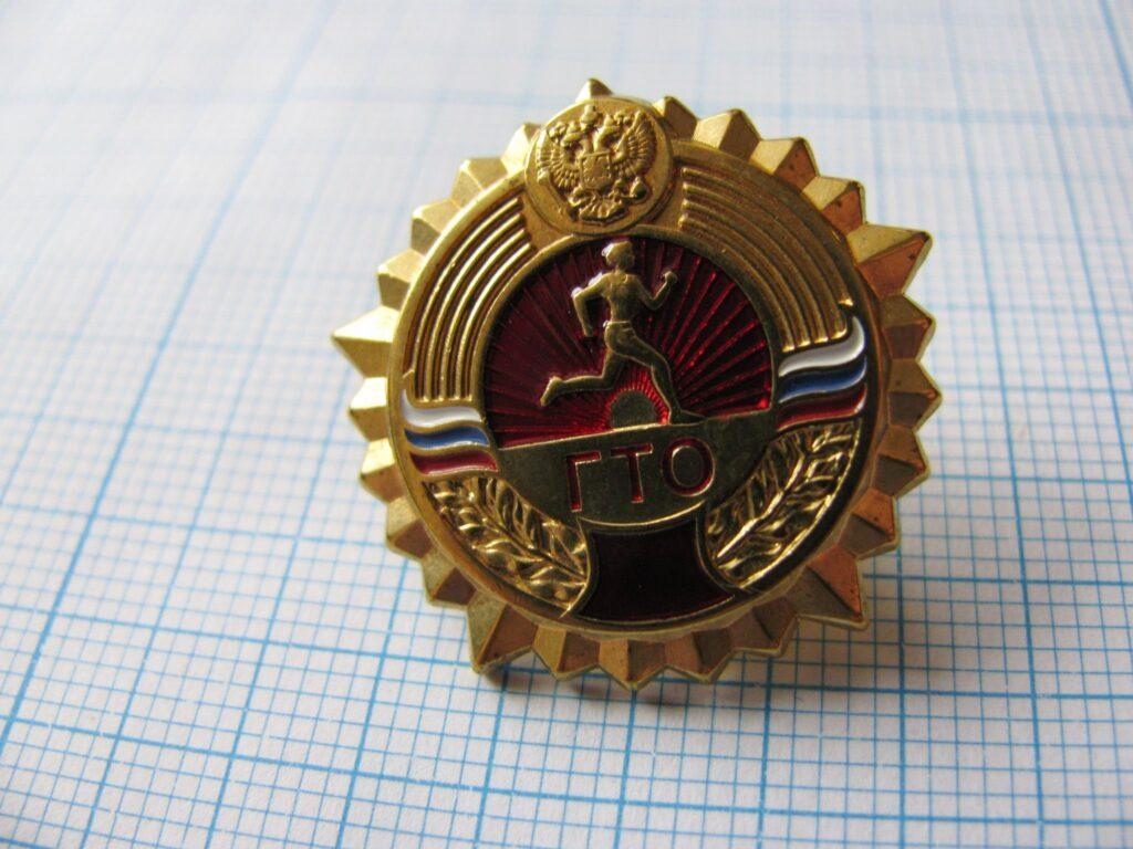 """В ДЮСШ """"Фаворит"""" козельские школьники сдали нормативы ГТО"""