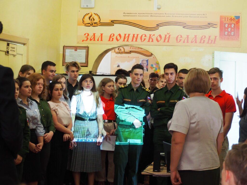 """В Козельском районе """"Диктант Победы"""" написали более 250 человек"""