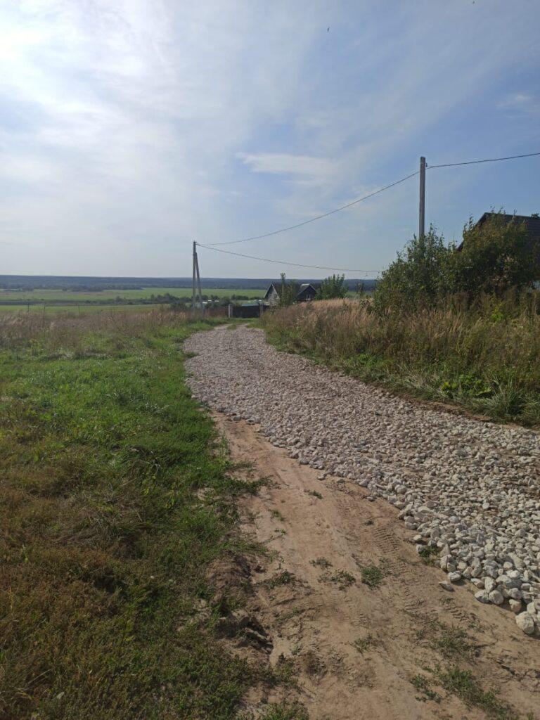 Дорога в Подборках