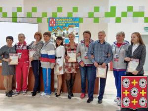 Козельск посетили олимпийские чемпионы