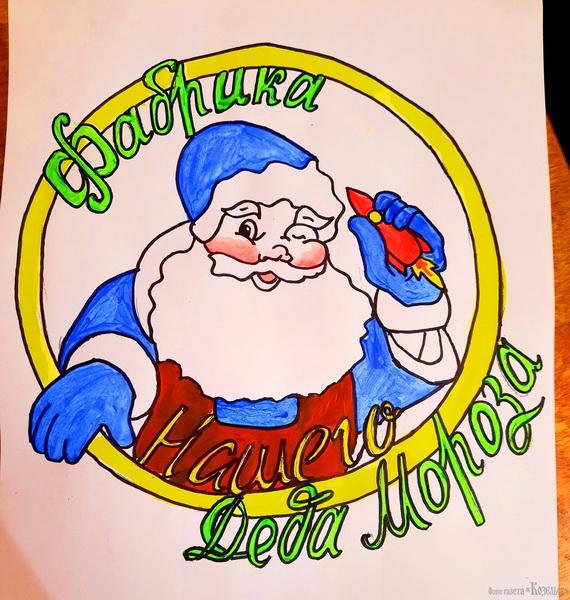 Дед Мороз с ракетой