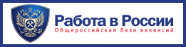 Вакансии работа в Калужская область