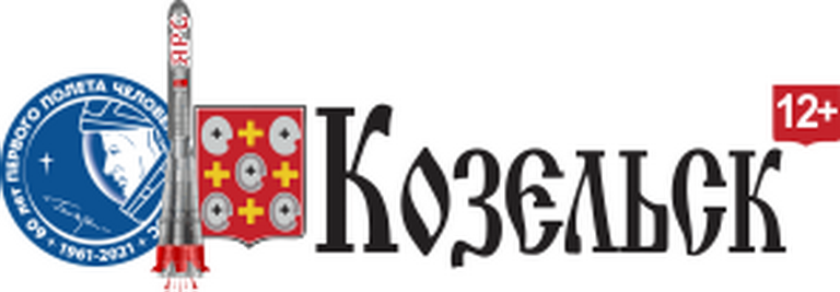 Газета Козельск